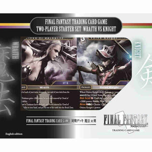 FINAL FANTASY TCG: TWO PLAYER STARTER SET - WRAITH VS KNIGHT