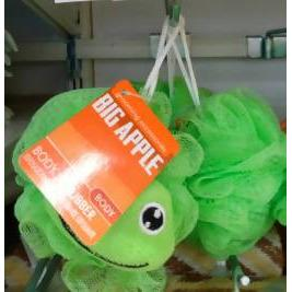BODY BALL ANIMAL # ASTD 1PC - AfriMarket