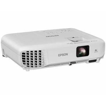 PROJECTOR EPSON EB-S05 - AfriMarket