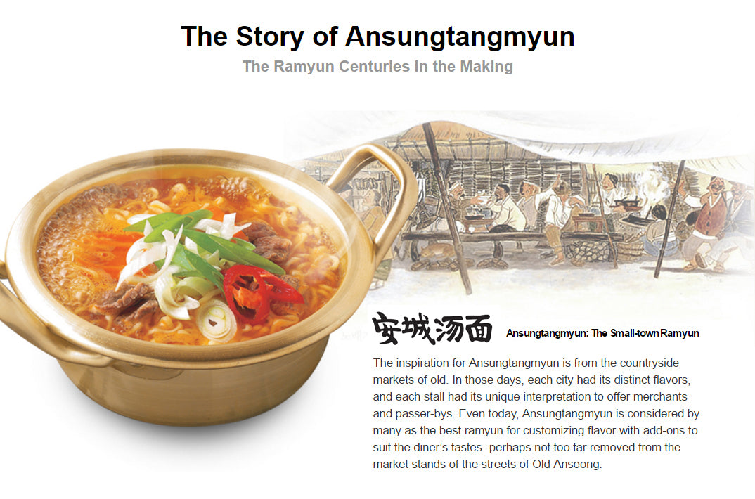 The Story of Ansungtangmyun