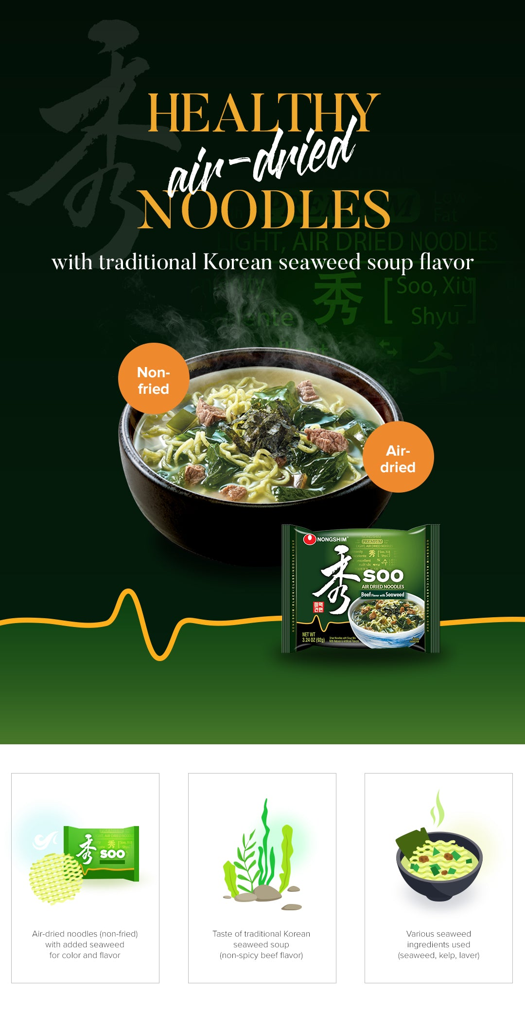 Nongshim Soo Air Dried Noodle Soup