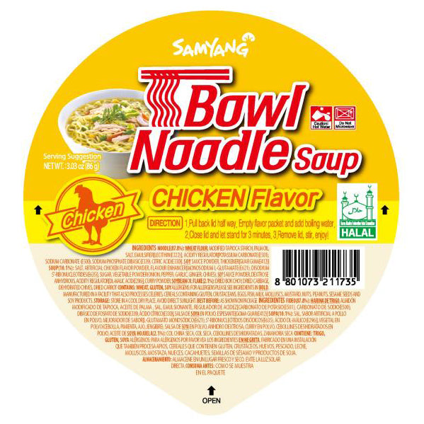 Samyang Chicken Flavor Noodle Soup Bowl - Westfairy.com