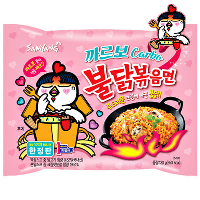 Samyang Hot Chicken Carbo Cheese Cream Ramen
