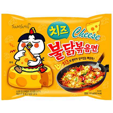 Samyang Hot Chicken Cheese Ramen