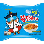 Samyang Hot Chicken Ramen Variety 9 Packs