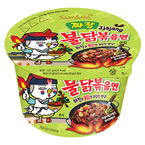 Samyang Hot Chicken Jjajang Ramen Big Bowl