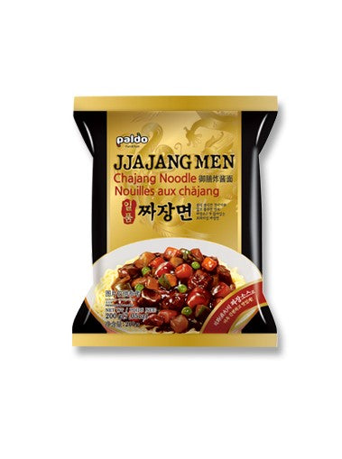 Paldo Ilpum Jiajangmen Pack (200g), 1,2,4 Packs (200g/400g/800g) - Westfairy.com