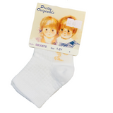 Pretty Originals Boys Ankle Sock