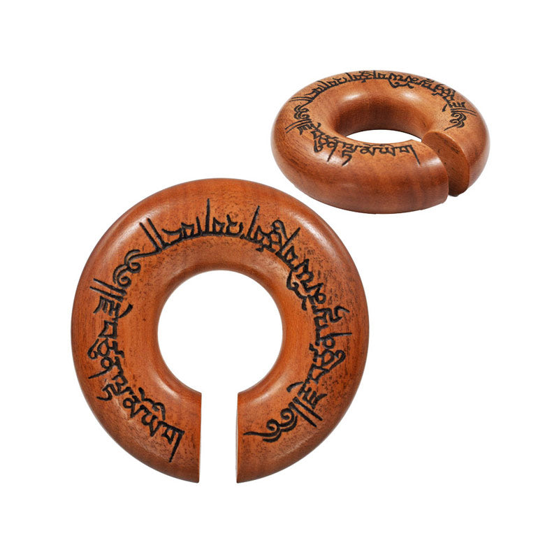 Wooden Ear Hoops with Tibetan Script
