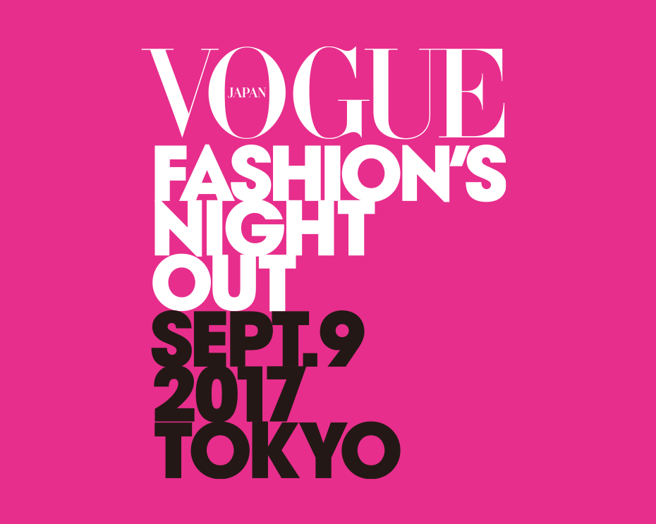 Fashion's Night Out 2017