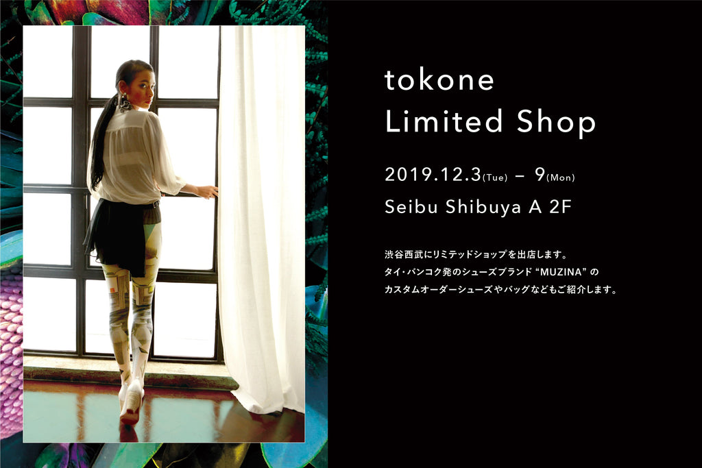 tokone Limited Shop