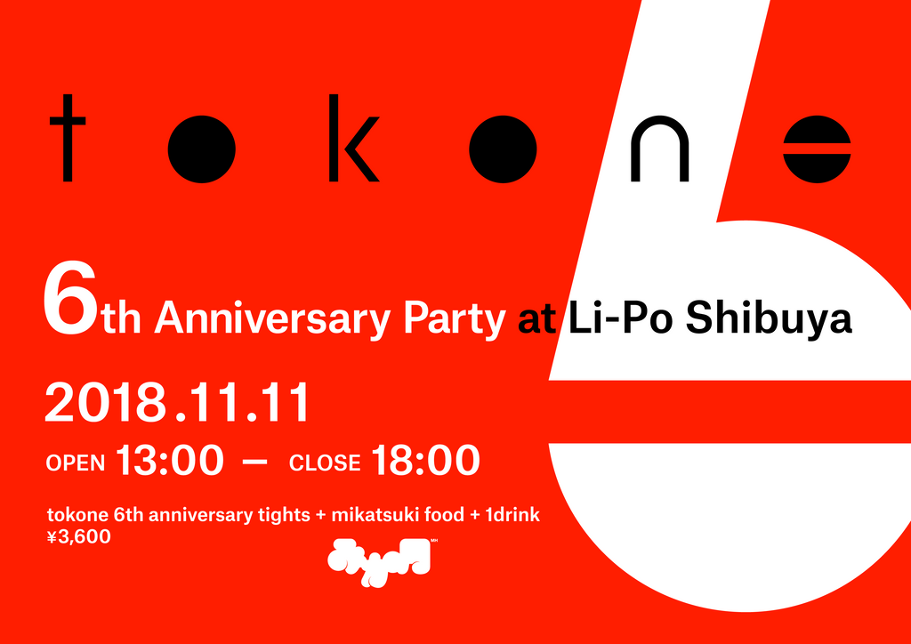 t o k o n e 6thAnniversary Party