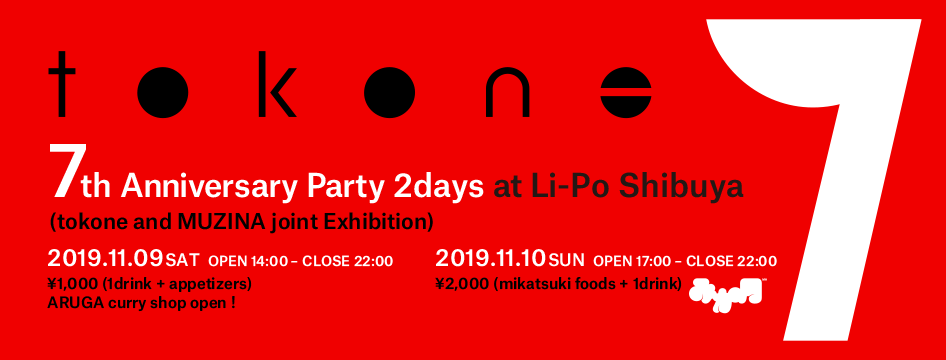 tokone 7th Anniversary Party
