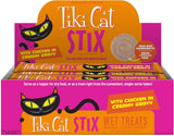 Cat Food, Tiki Cat Stix Wet Treats, Grain Free, with chicken and creamy gravy, 6-Pack of 0.5 oz. Tubes