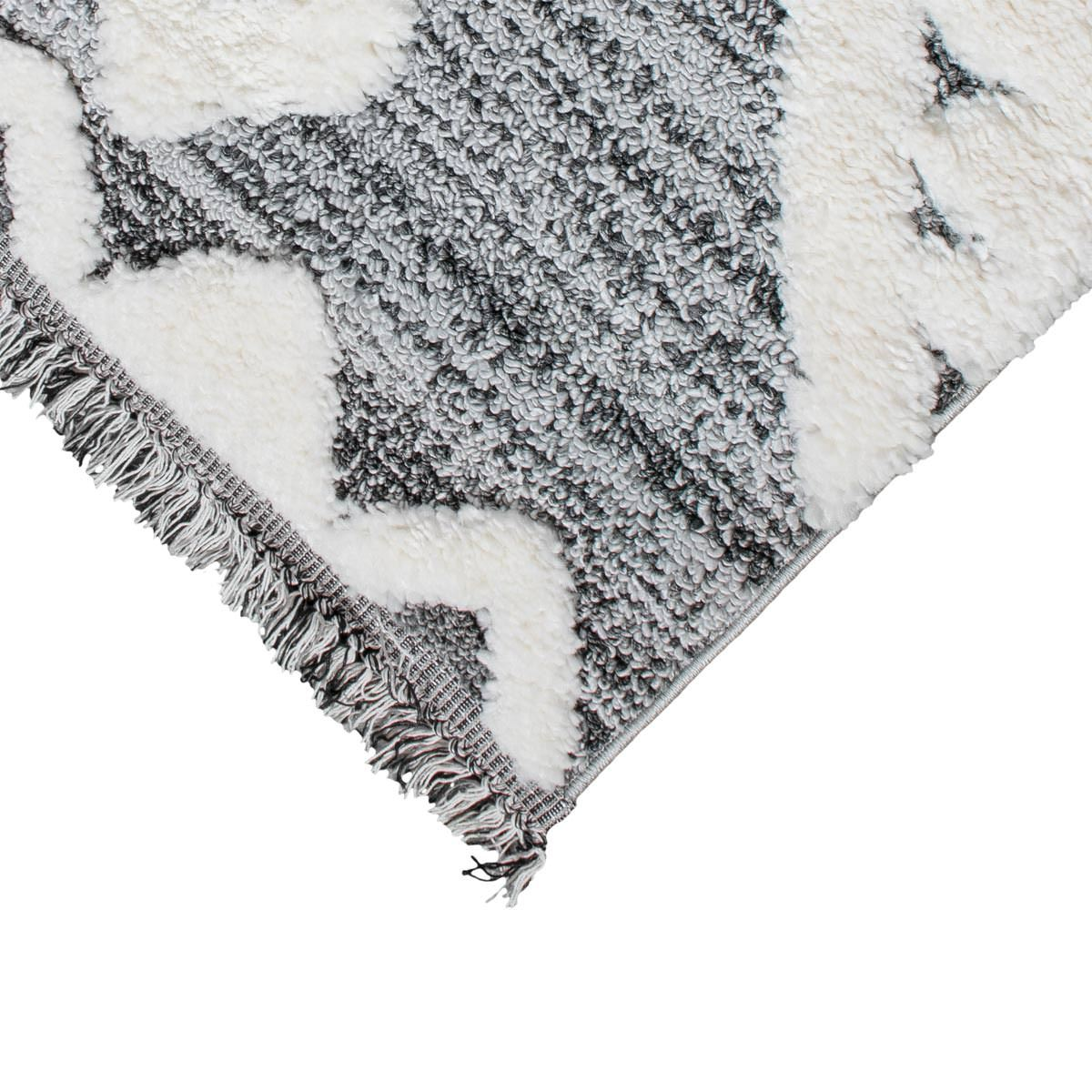 Atlas Rug 07 Grey - Fringes 4