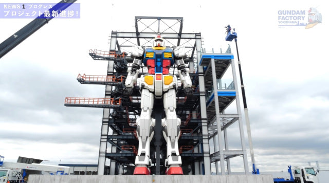 Giant 55,000 lb Robot almost 60 ft tall!
