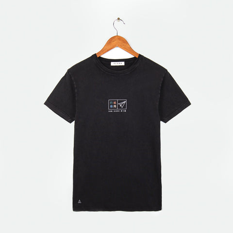 bba844a5 T-Shirts | Ethical men's clothing | Brothers We Stand