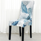 Stretchable Chair Covers(🔥New Year Sale - 50% Off + Buy 6 Free Shipping)