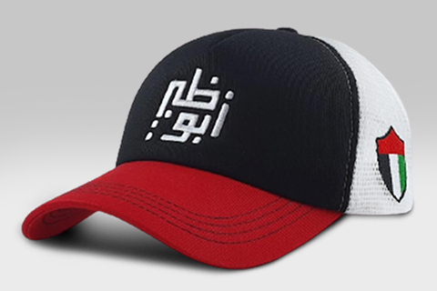 Abu Dhabi Cap - Multicolored -Large