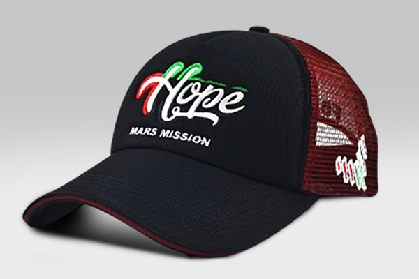 Mars Mission Hope Cap - Black/Burgundy