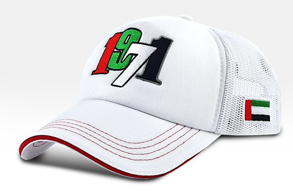 UAE 1971 Logo Cap - White | Large