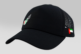 The UAE National Brand Cap - Black