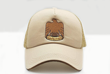 The UAE official emblem cap beige frontal view