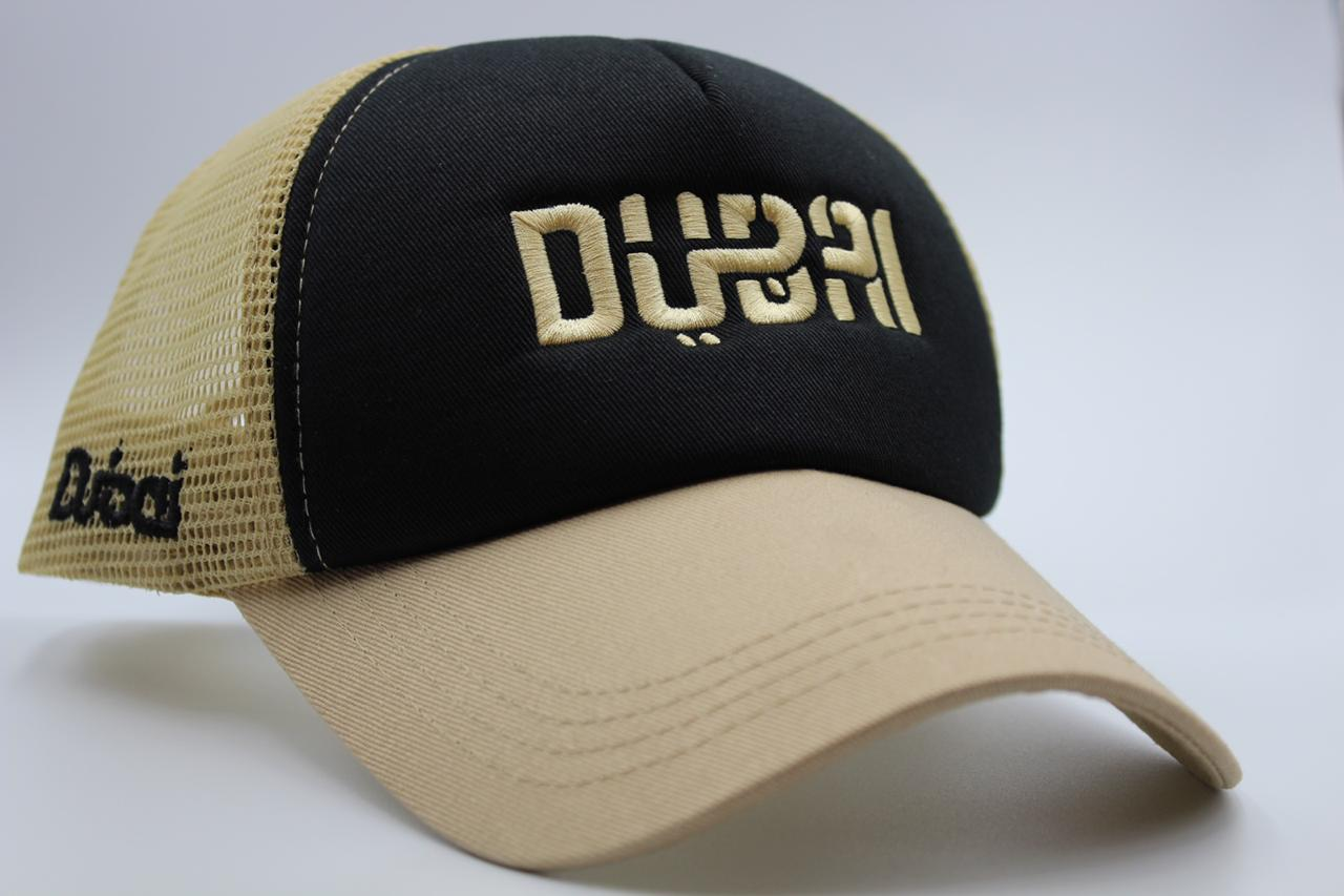 Dubai Official Logo Cap - Black/Beige