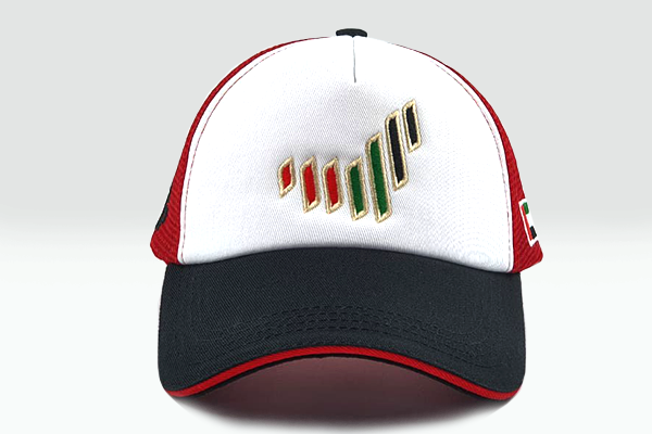 The UAE nation brand multicolored cap frontal view