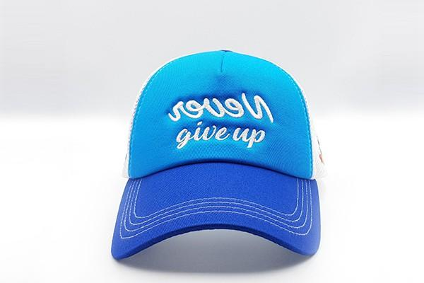 foxerz blue white cap never_give_up front view