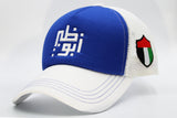 Foxerz blue white Abu Dhabi cap sidelong view