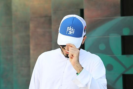 Foxerz blue white Abu Dhabi cap model