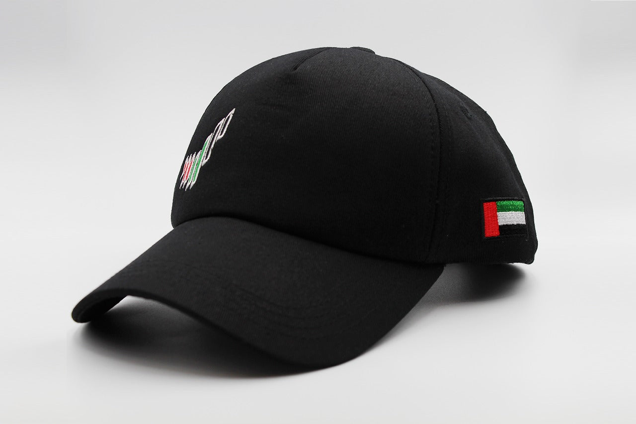 The UAE nation brand black cap sidelong view