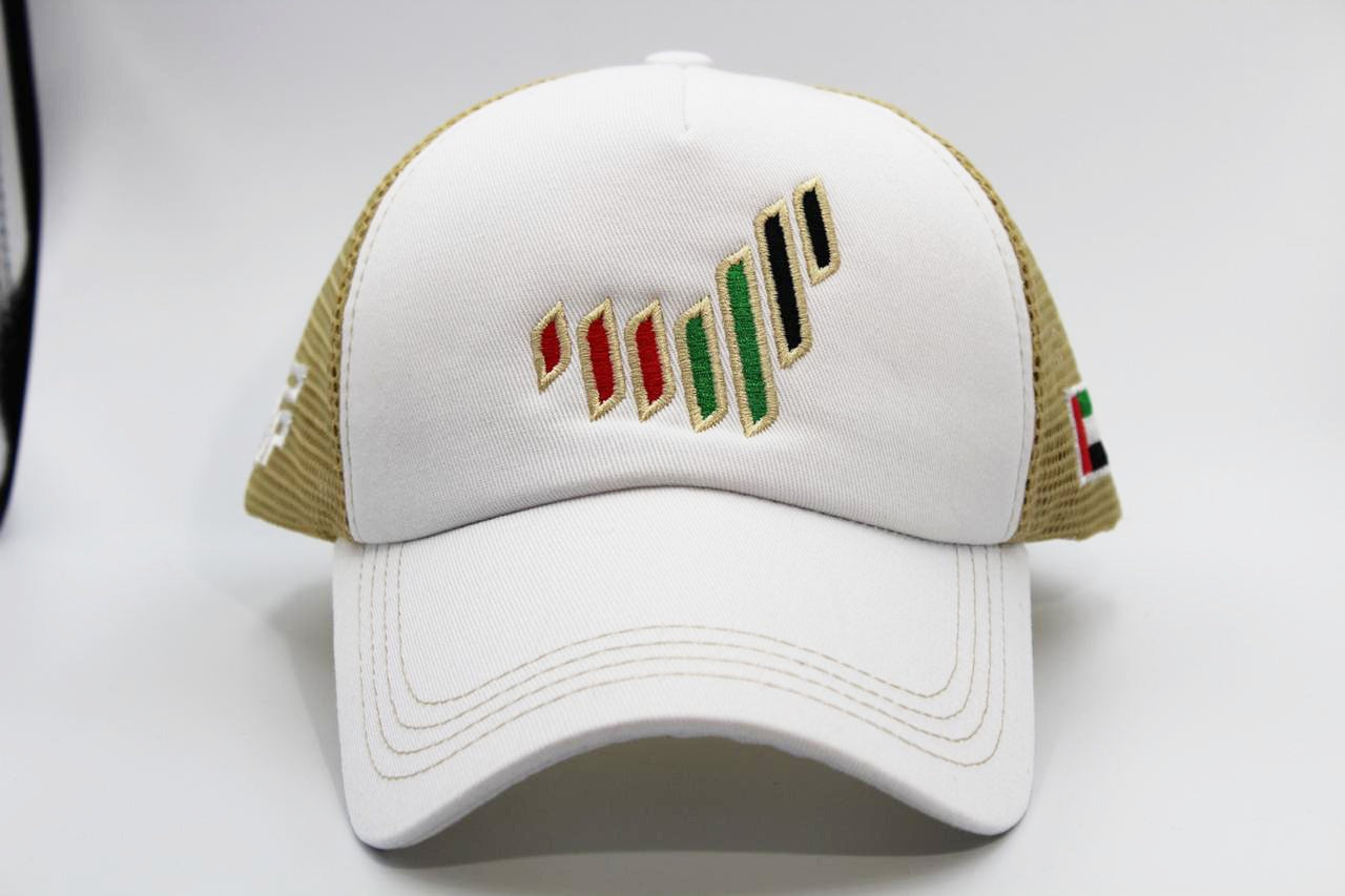 The UAE nation brand white/gold cap frontal view