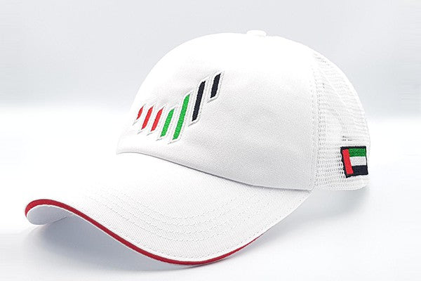 The UAE nation brand white cap sidelong view