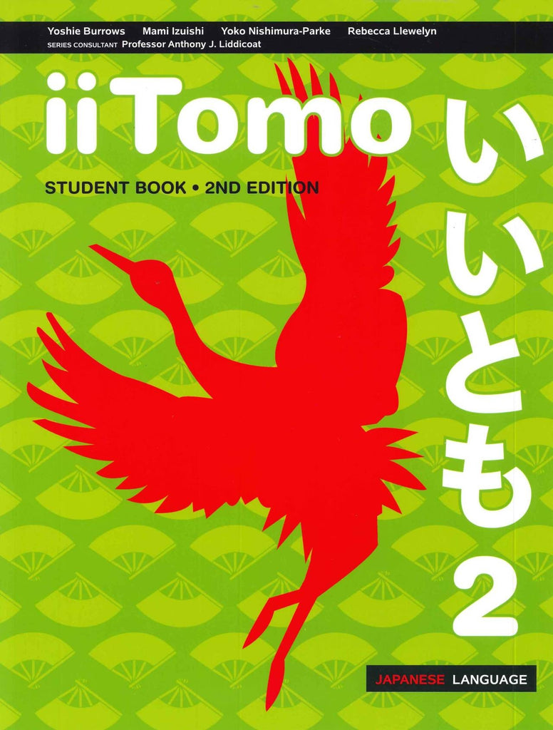 Ii Tomo Student and Assessment Book 2nd Edition