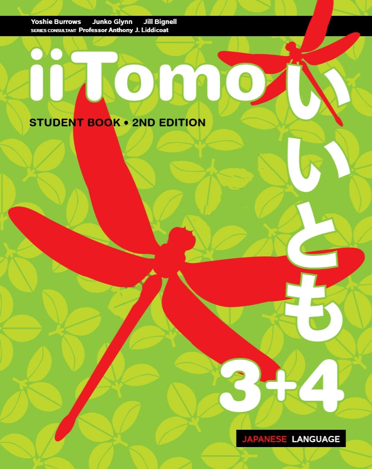 Ii Tomo Student and Assessment Book 2nd Edition Years 3-4