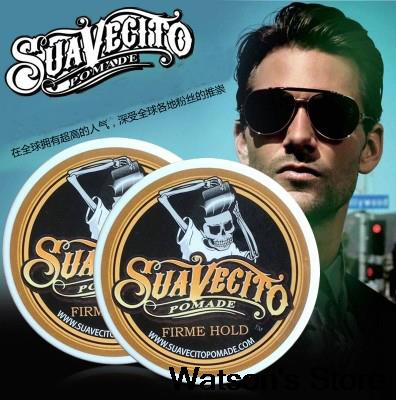 Strong style restoring Pomade Hair wax