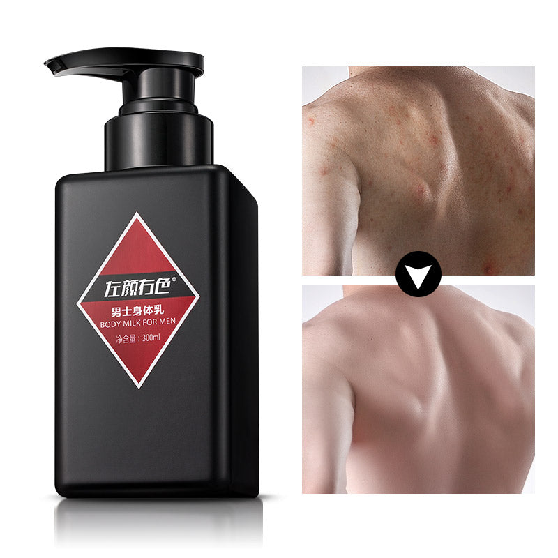 300ml/Men Moisturizing Body Lotion