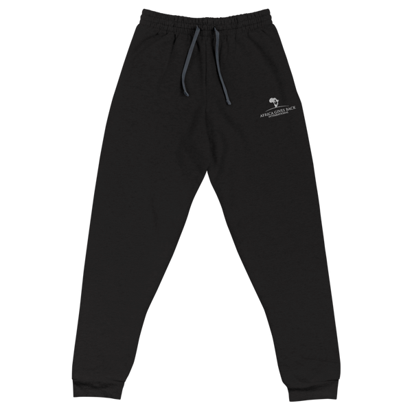Joggers / Sweatpants - Black/Dark Grey/Navy (Embroidered)