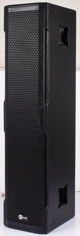 MJ Audio BW13-08A 1500W Active Column Speaker