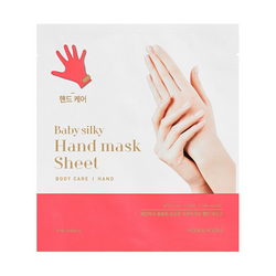Baby Silky Hand Mask Sheet 1 pair