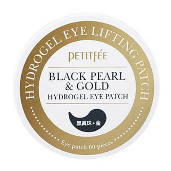 Black Pearl & Gold Eye Patch 60pcs