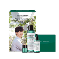 Yook Sungjae Limited Edition Miracle Set