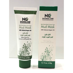 DEAD SEA Revitalising Mud Mask with Argan oil 150g
