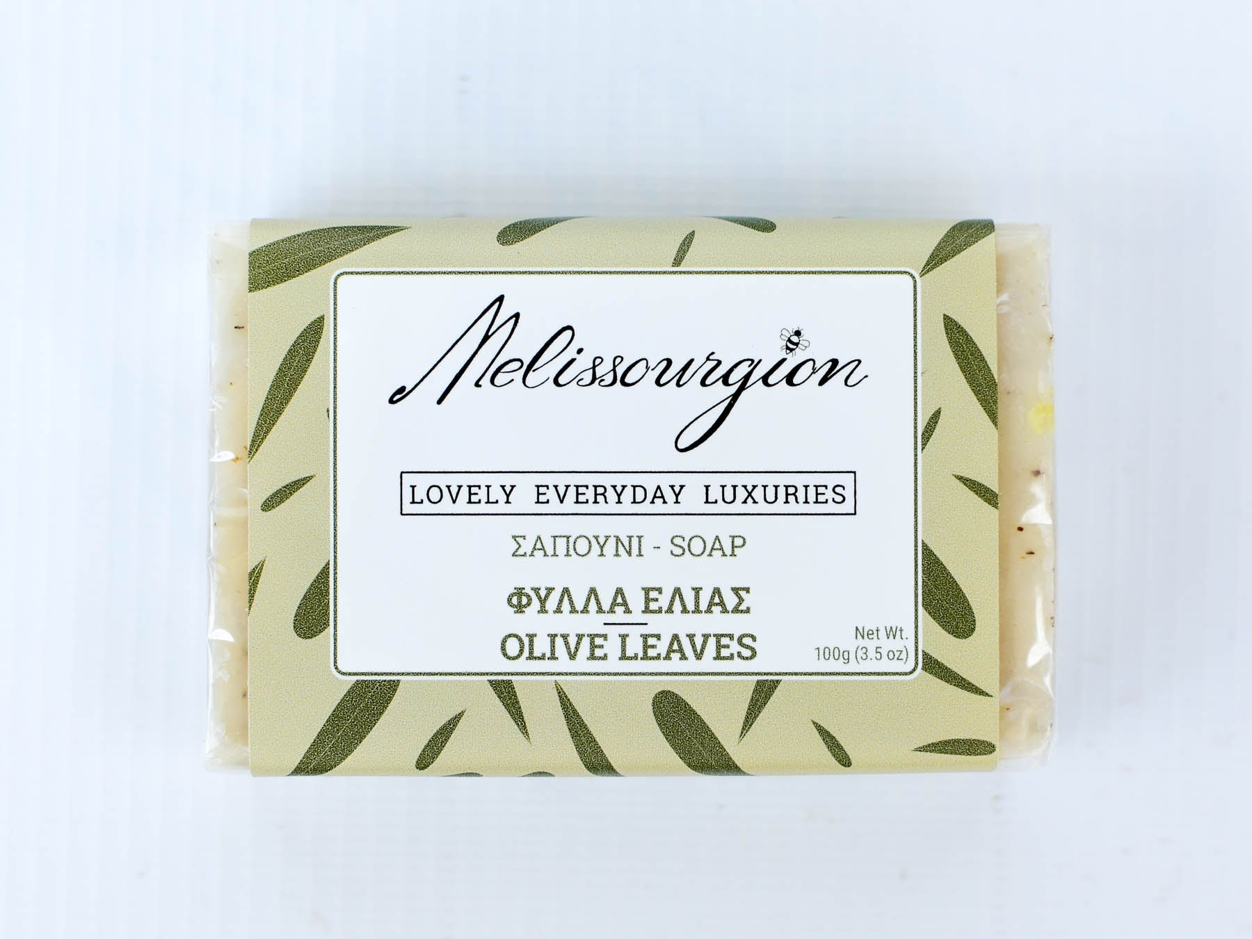 OLIVE LEAVES SOAP