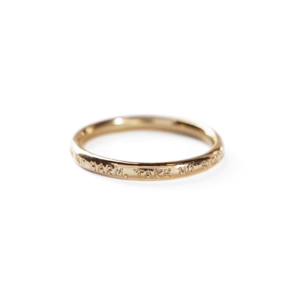 Personalized Tiny Message Ring in 14K Gold