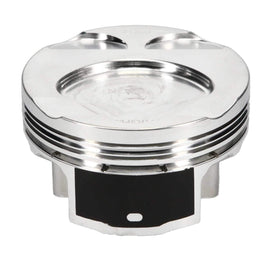 Toyota - Lexus JE Pistons FRS FA20/4U-GSE 2012+ - ***Single Piston***