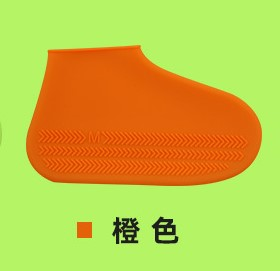 Hiking Slip Wearable Silicone Rain Boots