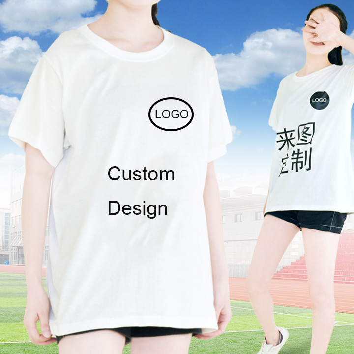 Customized  T-shirt, for School Activities, Families Activities, Company Activities